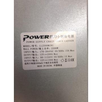 Блок питания Power 2400W