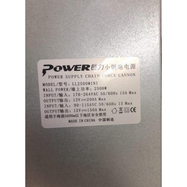 Блок питания Power 2500W