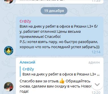 Отзыв о компании ANTMINER OPT - Cr@Zy