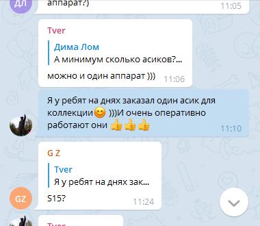 Отзыв о компании ANTMINER OPT - Tver